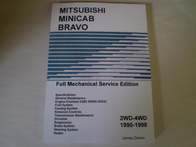 MITS SERVICE MANUAL